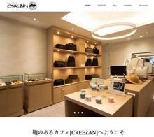 CREEZAN城崎店