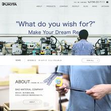 浮田産業株式会社