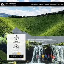 日高神鍋観光協会英語サイト
