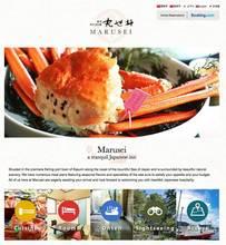 丸世井外国語サイト