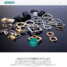 株式会社足立コーポレートサイト
