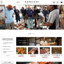 KANICHIオンラインショップ