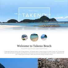 BEACH RESORT TAKENO